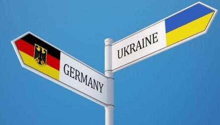 германия - украина прогноз