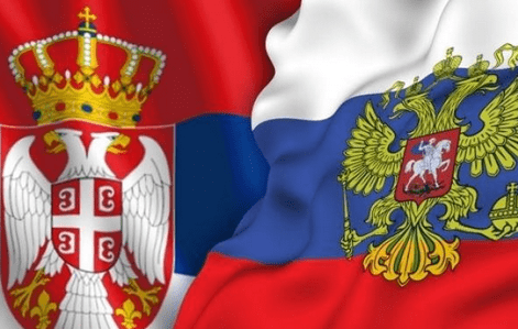 сербия-россия прогноз