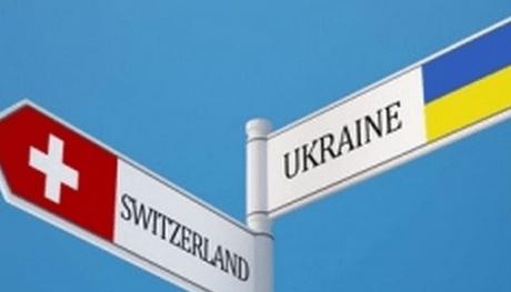 швейцария-украина прогноз