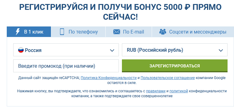 Разрешен ли 1xbet в Казахстане, Украине, Беларуси и России?