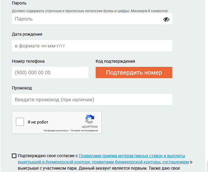 Как в Мелбет проходит регистрация пользователей?