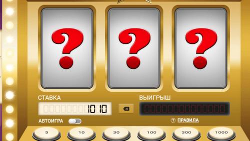 Как играть в 777 на 1xbet – описание всех важных моментов