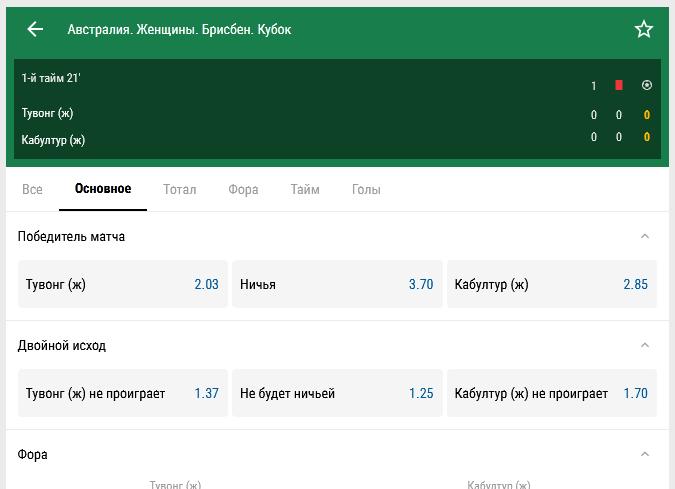 legalnyie bk sposok parimatch live