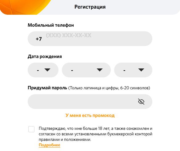 obzor bk winline registratsyiya