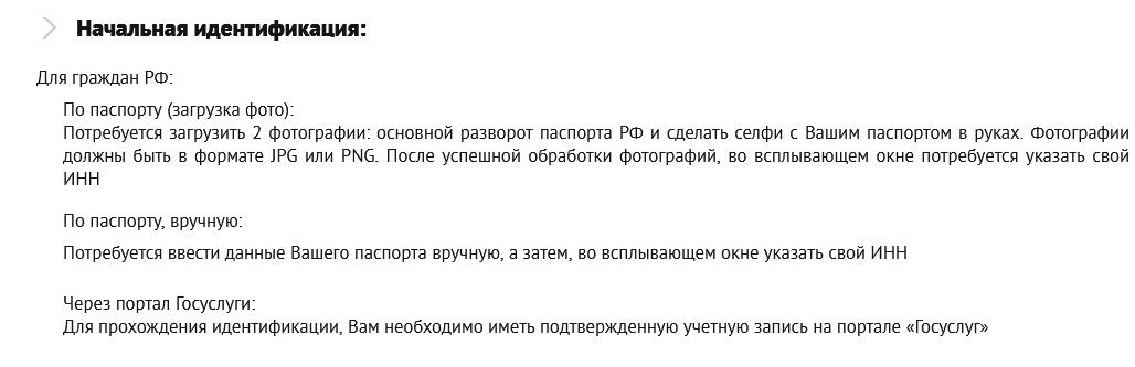 identifikatsyiya pinup nachalnaya